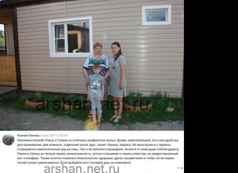 Ольга Степановна с внуками (Гусиноозерск)