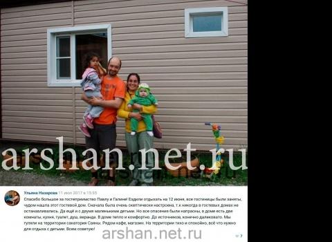 Ульяна с семьей из Иркутска