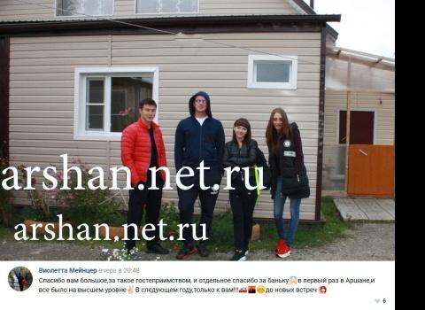 Виолетта, Анастасия, Вячеслав, Павел (Иркутск)